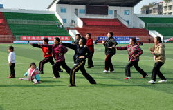 Pengzhou, China: Women Doing Tai 'Chi Royalty Free Stock Image