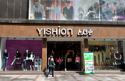 Pengzhou, China: Yishion Clothing Store Royalty Free Stock Images