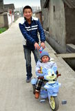 Pengzhou, China: Young Dad with Toddler Son Stock Photos