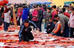 Pengzhou, Cina: Decorazioni di nuovo anno Fotografie Stock