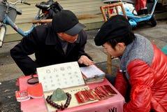 Pengzhou, Cina: Indovino in Xing Square lungo Fotografia Stock Libera da Diritti