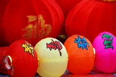 Pengzhou, Cina: Lanterne cinesi di nuovo anno Fotografia Stock Libera da Diritti