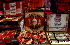 Pengzhou Kina: Eleganta Mooncake gåvaaskar Arkivfoton
