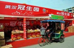 Pengzhou Kina: Utsmyckad Mooncake skärm Fotografering för Bildbyråer