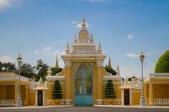 Penh del phanom del palacio real Foto de archivo