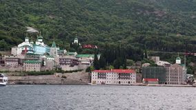 Peninsula of Athos Stock Photo