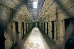 Penitenciaría del estado de Eatern Foto de archivo