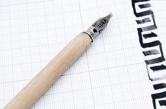 Penna per la calligrafia Immagini Stock Libere da Diritti