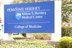 PennState Hershey Medical Center. Sign for the PennState Milton Hershey Medical Center in Hershey, Pa Royalty Free Stock Photo