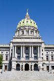 Pennsylvania Capitol Dome Stock Images