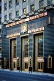 Pennsylvania railroad suburban station Stock Photography