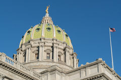 Pennsylwania Capitol kopuła Obrazy Royalty Free