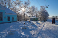 Peno railway station in Russia Royalty Free Stock Photo
