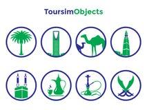 Pensées saoudiennes de tourisme Photos libres de droits