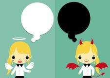 Pensamento do meio corpo version2 do deus e do diabo ilustração do vetor