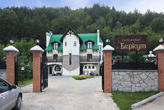 Pension Berkut in the resort Belokurikha Royalty Free Stock Image