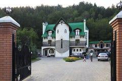 Pension Berkut in the resort Belokurikha Royalty Free Stock Photo