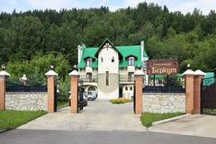 Pension Berkut in the resort Belokurikha Royalty Free Stock Images