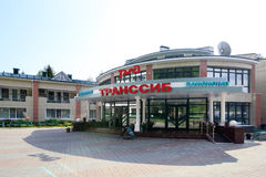 Pension TransSib in resort Belokurikha Stock Photos