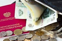 Pensione russa immagine stock