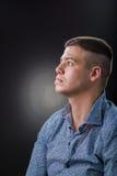 Pensive man Stock Photos