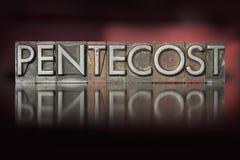 Pentecost Letterpress Zdjęcia Royalty Free