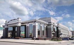 Penza Drama Theatre, Russia Royalty Free Stock Photography