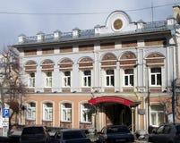 Penza Edificio de institución del estado foto de archivo