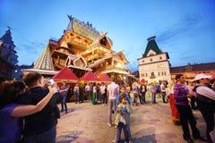 Peole in entertainment center Kremlin Stock Images