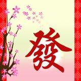 Peonia cinese della scheda dell'nuovo anno illustrazione di stock