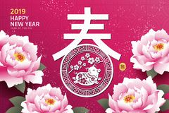 Lunar new year greeting card. Peony and paper cut spring word written in Chinese character for lunar new year greeting card