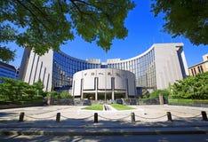 People& x27; Государственный банк Китая s Стоковое Фото