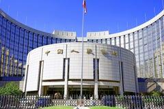 People& x27; Государственный банк Китая s Стоковые Фото