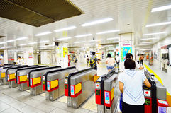 People across Tennoji subway station Royalty Free Stock Images