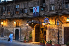 People Aleppo. Civilians in the Syrian city of Aleppo Stock Photography