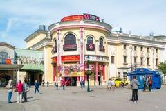 People in amusement park Prater, Vienna, Austria Royalty Free Stock Photos