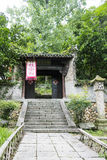 The people Ancestral hall gate Royalty Free Stock Image
