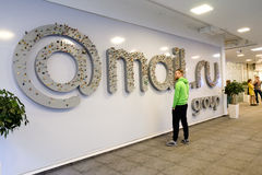 People attend Digital Marketing Conference in big hall of Mail.ru internet company Stock Images