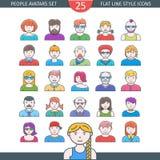 People avatars icons Royalty Free Stock Photos