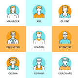 People avatars line icons set. Line icons set with flat design elements of various business people profession, professional human occupation, basic characters Royalty Free Stock Image