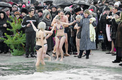 People bathe in the river in winter . Christian religious festival Epiphany.  Stock Images