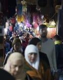 People on Beit HaBad Street. Jerusalem, Israel. Royalty Free Stock Photography