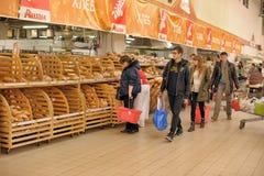 People buy bakery supermarket Royalty Free Stock Photo