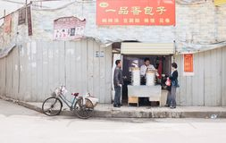 People buying food from street vendor in Xian, China Royalty Free Stock Image