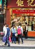 People buying traditional dry meat food in Macao Royalty Free Stock Image