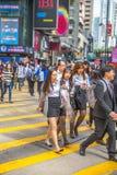 People at Causeway Bay Stock Photos