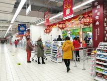 People check out in the shopping mall of Wuhu City. People check out in the shopping mall Royalty Free Stock Image