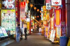 People in Chinatown district of Yokohama at night, Japan Royalty Free Stock Images
