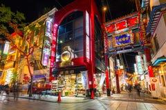 People in Chinatown district of Yokohama at night, Japan Stock Image