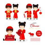 Couple kids Collection with New year Celebration. Vector